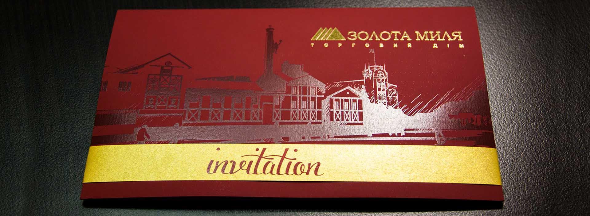 Печати золотом на открытках