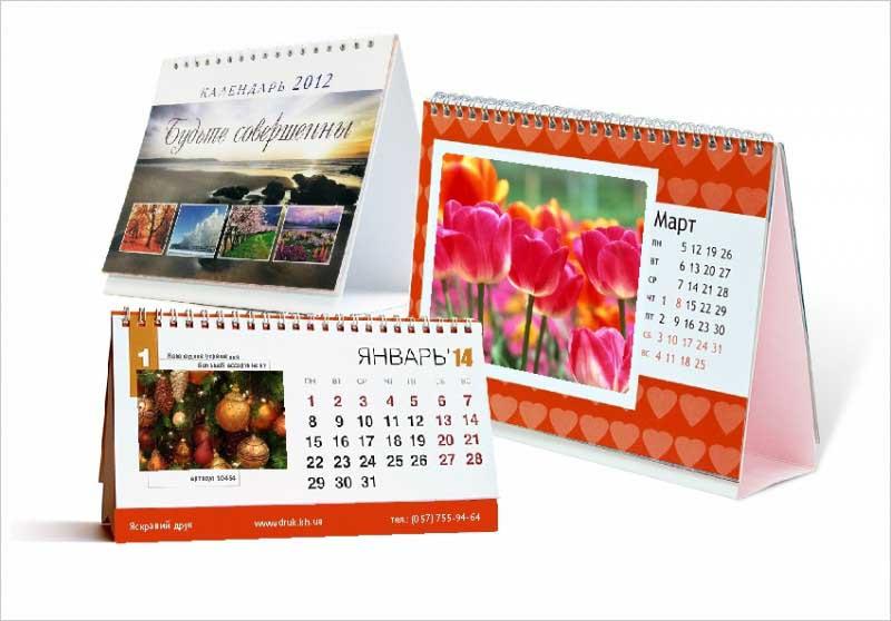 Картинки по запросу Настольный перекидной календарь А5 формат